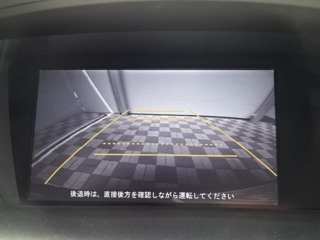 MXエアロパッケージ後期型タイプ1オーナーHDDナビフルセグ(15枚目)