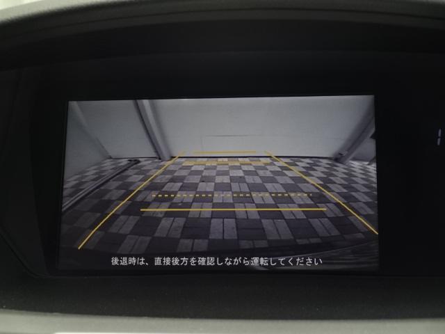 アブソルートコンフォートビューPKG後期型モデルインターナビ(11枚目)
