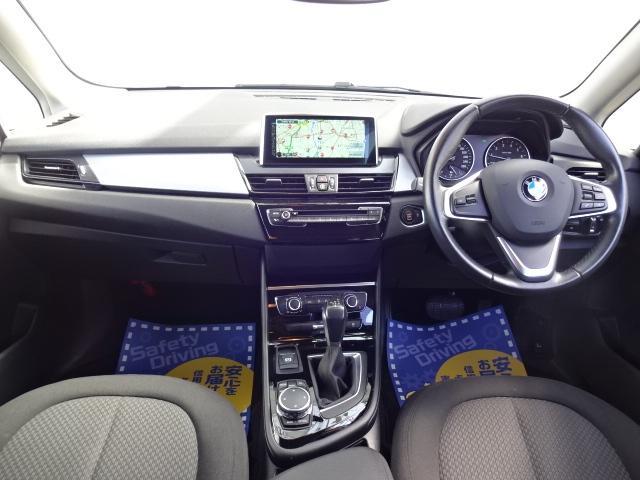 「BMW」「2シリーズ」「コンパクトカー」「神奈川県」の中古車5