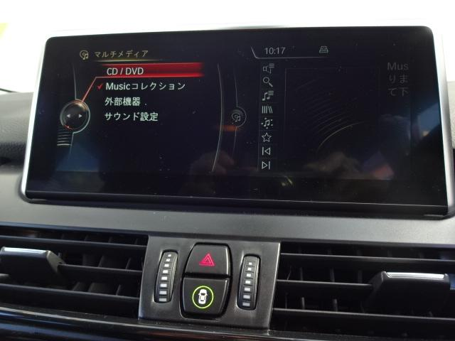 「BMW」「2シリーズ」「コンパクトカー」「神奈川県」の中古車14