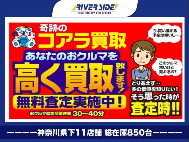 「BMW」「2シリーズ」「コンパクトカー」「神奈川県」の中古車45