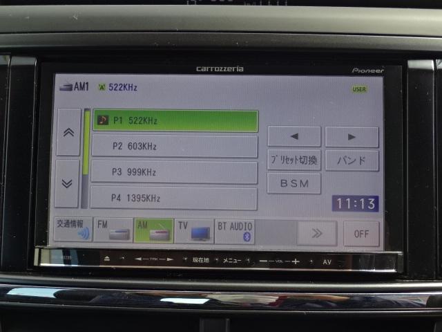 2.0i-Sアドバンテージライン 4WD メモリーナビ バックカメラ ETC スマートキー ハーフレザーシート ディスチャージライト クルコン ルーフキャリア(9枚目)