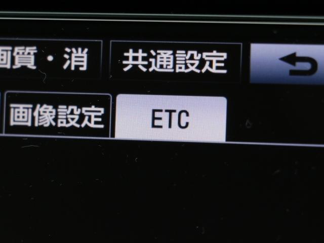 トヨタ アルファードハイブリッド G HDDナビ フルセグ Bカメラ 1オーナー