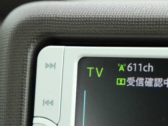 トヨタ ポルテ X カイゴフクシ 3人乗り メモリーナビ Bモニタ