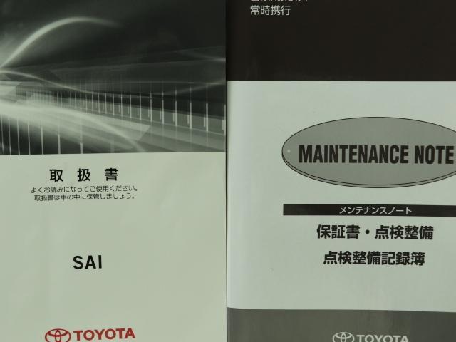 トヨタ SAI G メモリーナビ バックモニター オートクルーズ ETC