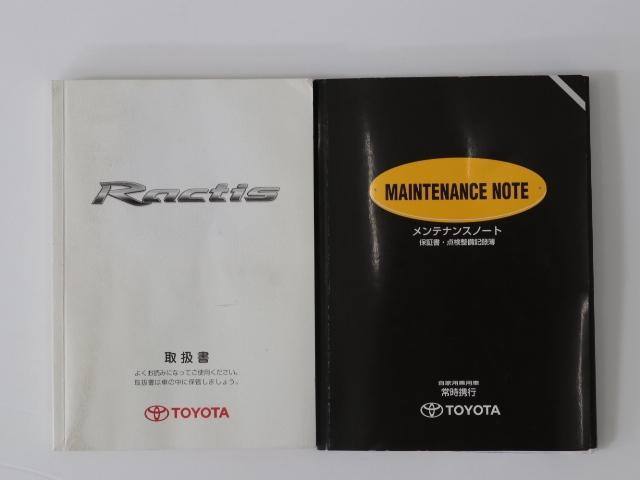 トヨタ ラクティス G キーレス DVDナビ・再生 バックモニタ