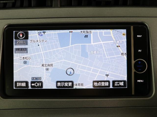 S キーレス HID HDDナビ フルセグTV DVD再生(5枚目)