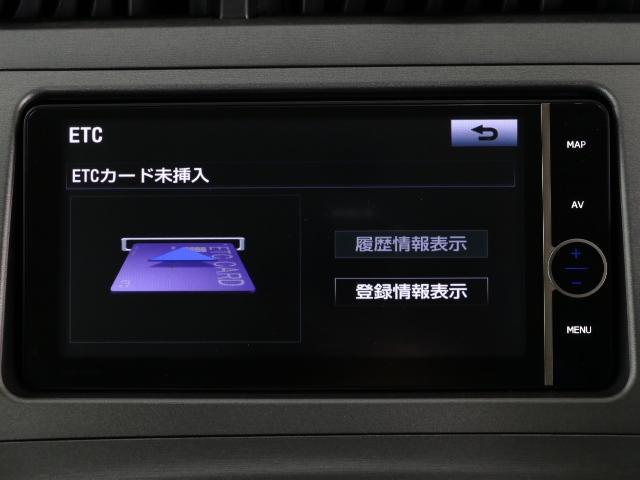 S キーレス HID HDDナビ フルセグTV DVD再生(7枚目)
