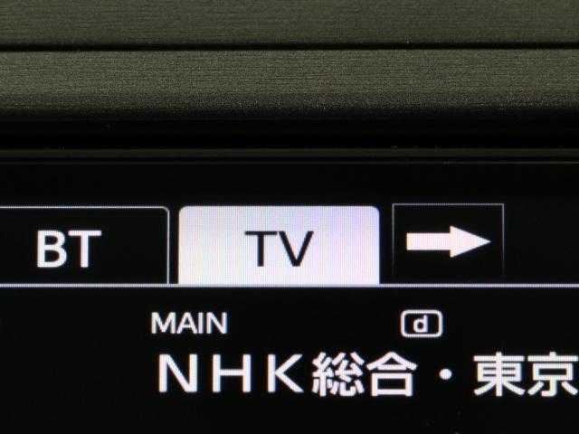 S キーレス HID HDDナビ フルセグTV DVD再生(8枚目)