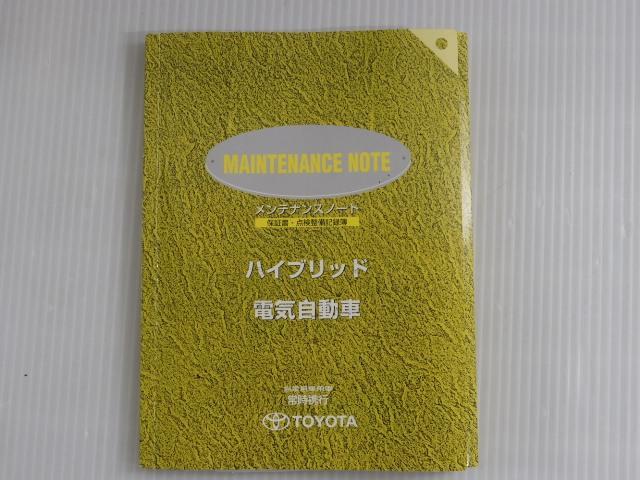 S キーレス HID HDDナビ フルセグTV DVD再生(20枚目)