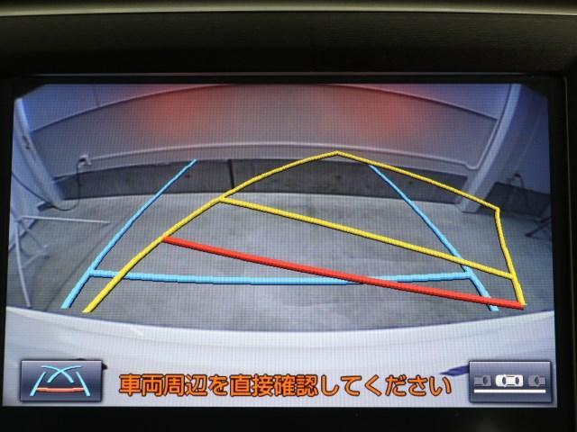 アスリートG SDナビ ETC2.0 車検整備付 1オーナー(6枚目)