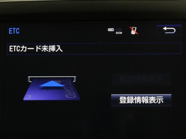 アスリートG SDナビ ETC2.0 車検整備付 1オーナー(7枚目)
