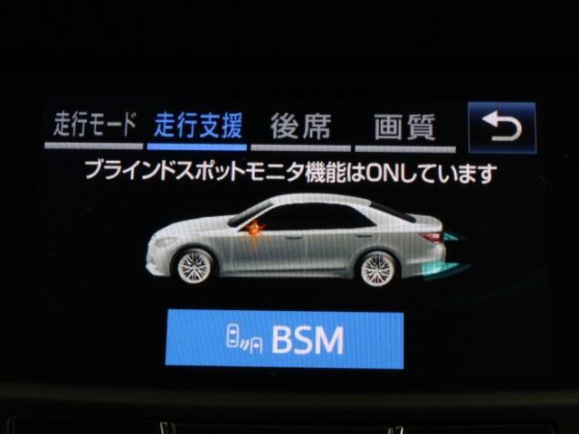 アスリートG SDナビ ETC2.0 車検整備付 1オーナー(11枚目)