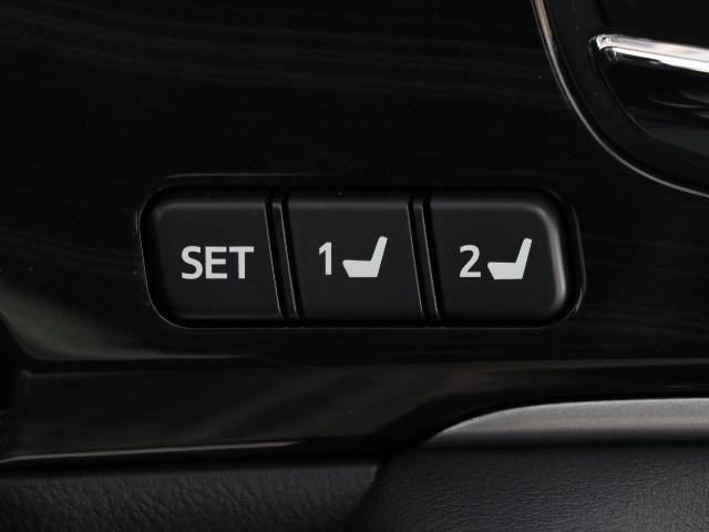 アスリートG SDナビ ETC2.0 車検整備付 1オーナー(13枚目)