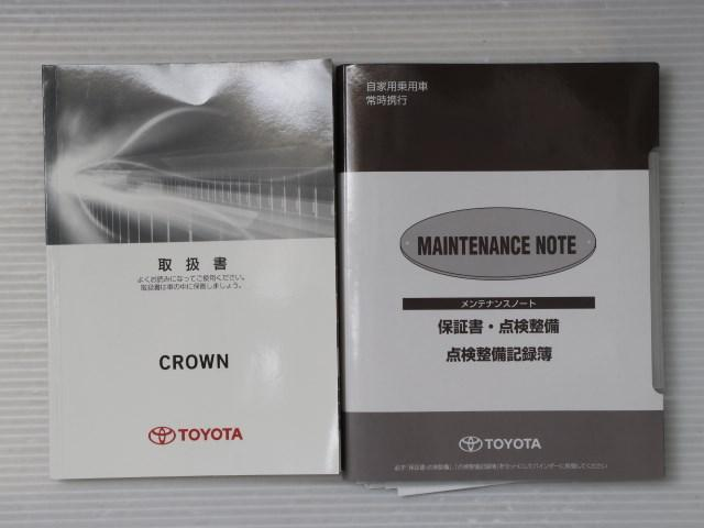 アスリートG SDナビ ETC2.0 車検整備付 1オーナー(20枚目)