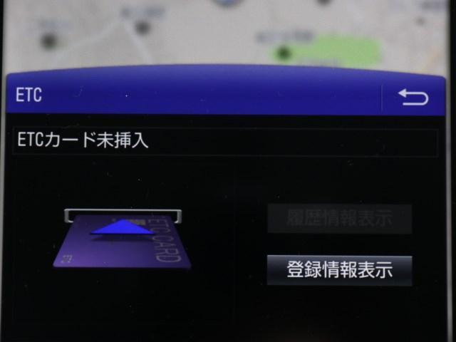 Sナビパッケージ レーダーC ドラレコ SDナビ Bモニター(7枚目)