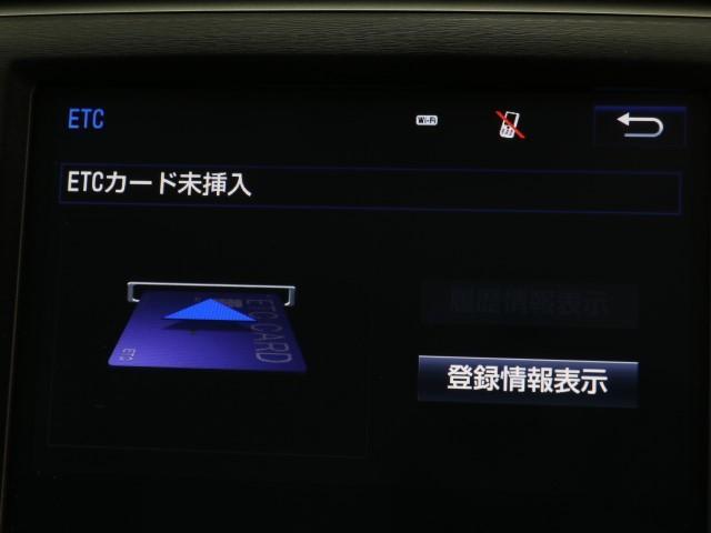 アスリートS-T メモリーナビ フルセグTV(7枚目)