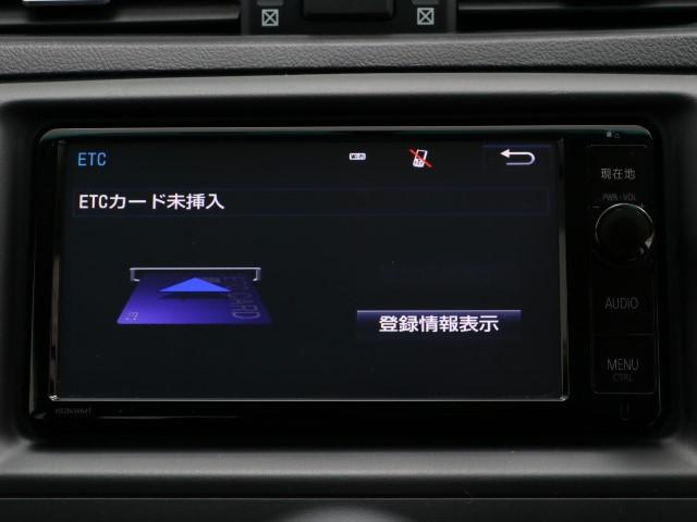 250G Sパッケージ(7枚目)