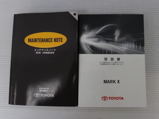 250G Sパッケージ(20枚目)