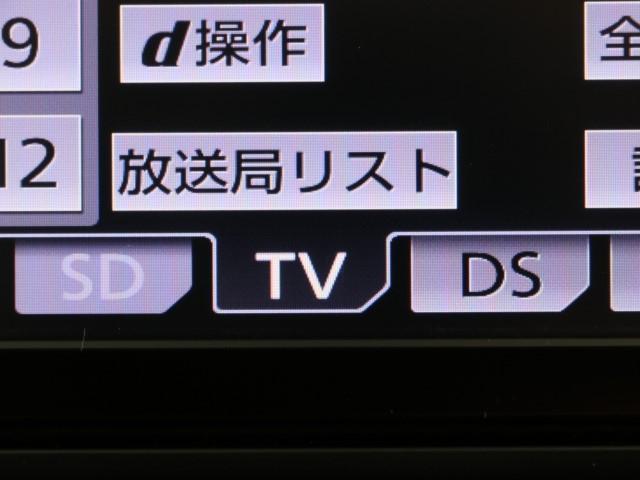 ロイヤルサルーン メモリーナビ フルセグTV HID(8枚目)