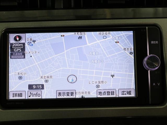 S 車検整備付 地デジSDナビ Bモニタ ETC スマートキ(5枚目)