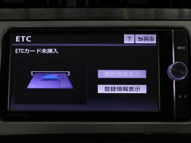 S 車検整備付 地デジSDナビ Bモニタ ETC スマートキ(7枚目)
