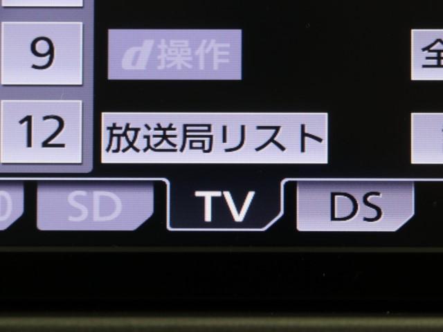 S 車検整備付 地デジSDナビ Bモニタ ETC スマートキ(8枚目)