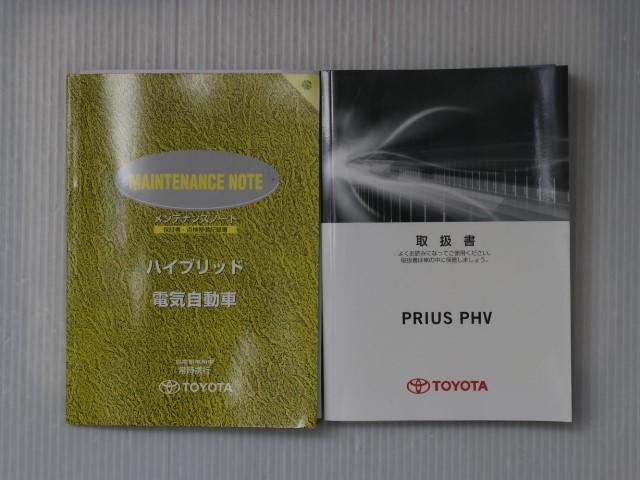 S 車検整備付 地デジSDナビ Bモニタ ETC スマートキ(20枚目)