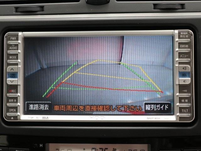 250G Fパッケージ HDDナビ キーレス ETC(8枚目)
