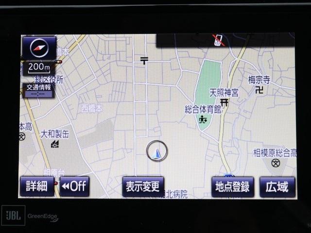 プレミアム ワンオーナー SDナビ バックモニター ETC(5枚目)