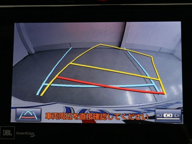 プレミアム ワンオーナー SDナビ バックモニター ETC(6枚目)