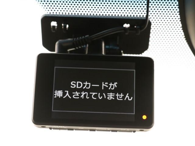 プレミアム ワンオーナー SDナビ バックモニター ETC(10枚目)