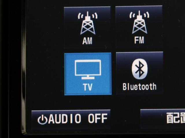 スタイル メモリーナビ フルセグTV バックモニター ETC(9枚目)