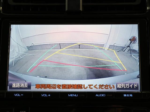 Aツーリングセレクション TSSーP レーダークルーズ(8枚目)