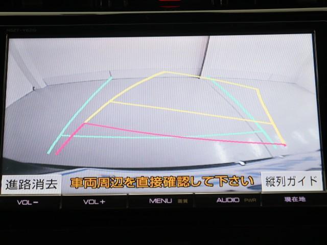 プレミアム 車検整備付 ワンオーナー SDナビ Bモニター(6枚目)