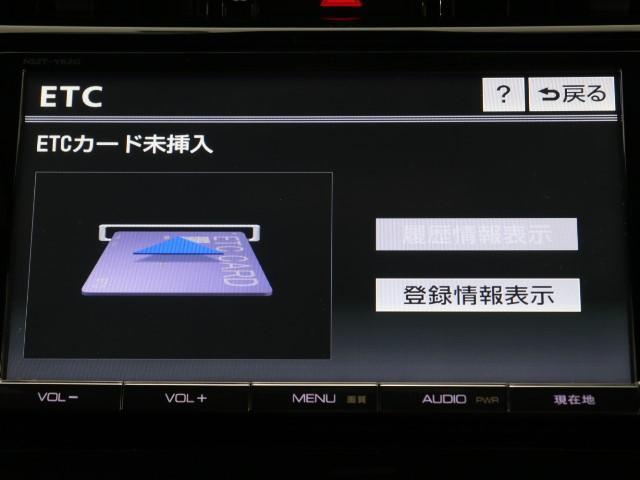 プレミアム 車検整備付 ワンオーナー SDナビ Bモニター(7枚目)
