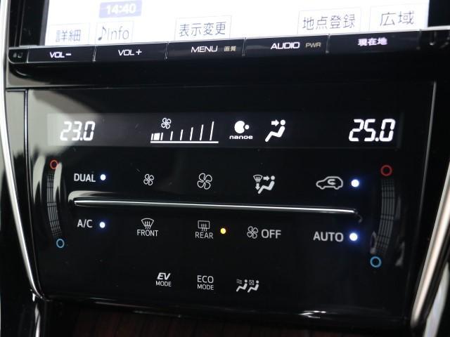 プレミアム 車検整備付 ワンオーナー SDナビ Bモニター(9枚目)