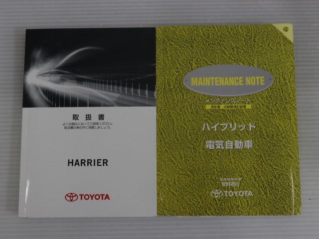 プレミアム 車検整備付 ワンオーナー SDナビ Bモニター(20枚目)
