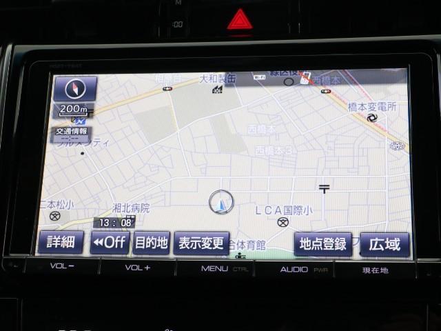 エレガンス G's フルセグTV LEDヘッドライト ETC(7枚目)