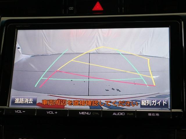 エレガンス G's フルセグTV LEDヘッドライト ETC(8枚目)