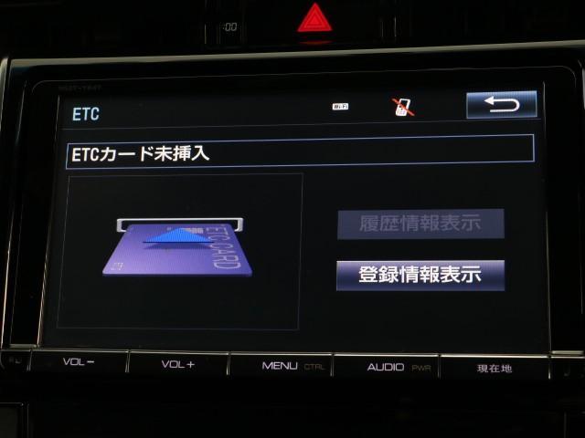 エレガンス G's フルセグTV LEDヘッドライト ETC(9枚目)