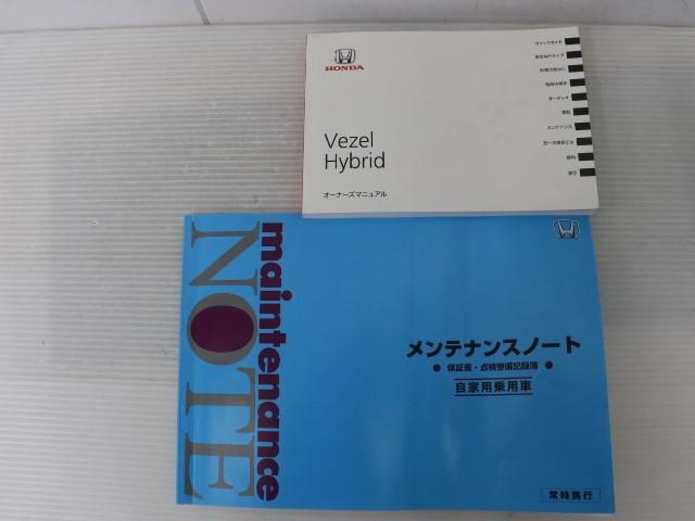ハイブリッドRS・ホンダセンシング(20枚目)