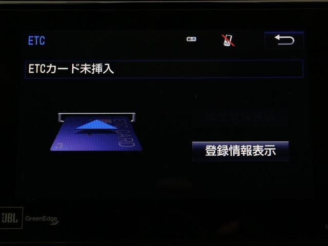 プレミアム アドバンスドパッケージ 車検整備付(8枚目)