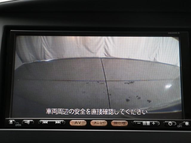 「日産」「セレナ」「ミニバン・ワンボックス」「東京都」の中古車6