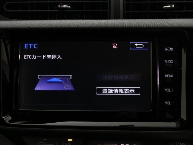 「トヨタ」「アクア」「コンパクトカー」「東京都」の中古車7
