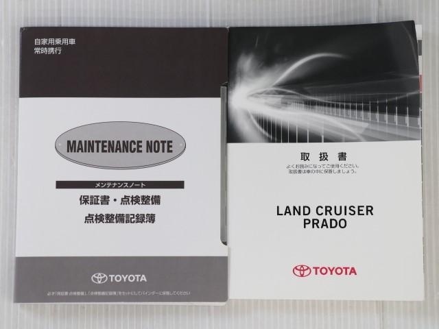 「トヨタ」「ランドクルーザープラド」「SUV・クロカン」「東京都」の中古車20