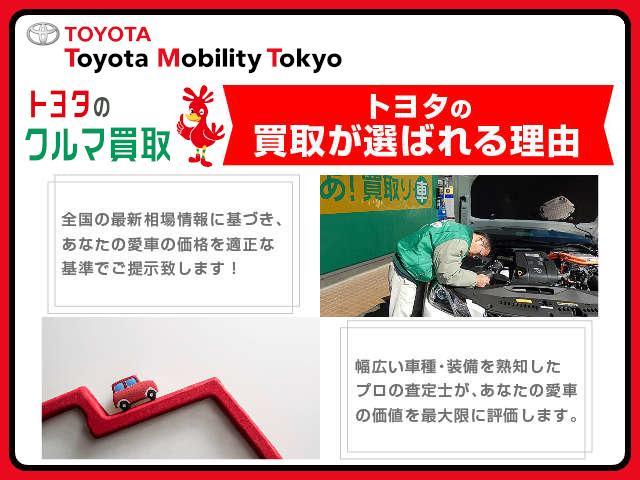 「トヨタ」「ノア」「ミニバン・ワンボックス」「東京都」の中古車48