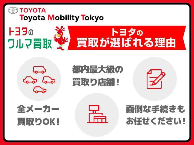 「トヨタ」「ノア」「ミニバン・ワンボックス」「東京都」の中古車49