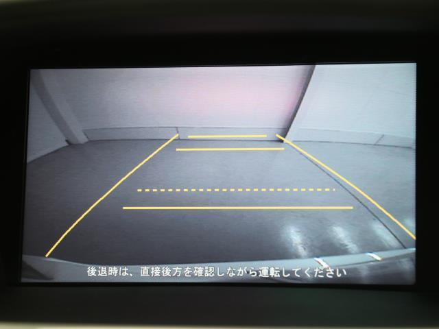 「ホンダ」「オデッセイ」「ミニバン・ワンボックス」「東京都」の中古車7