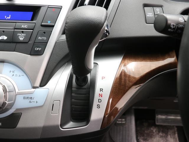 「ホンダ」「オデッセイ」「ミニバン・ワンボックス」「東京都」の中古車11